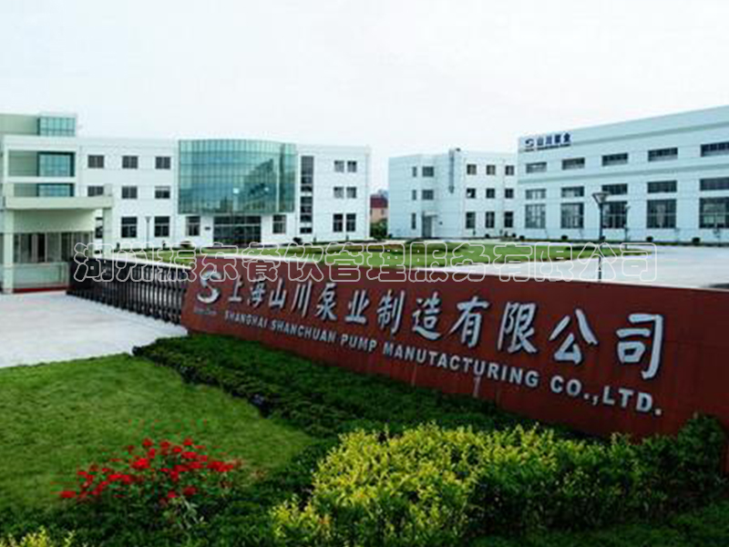 上海山川泵业制造有限公司